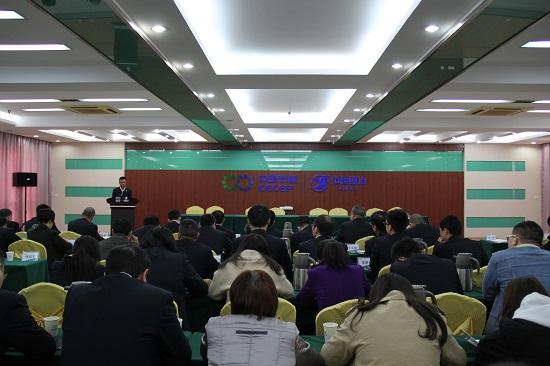 四冶公司召开机关全体员工大会