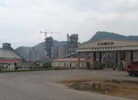 海螺(luo)水泥廠